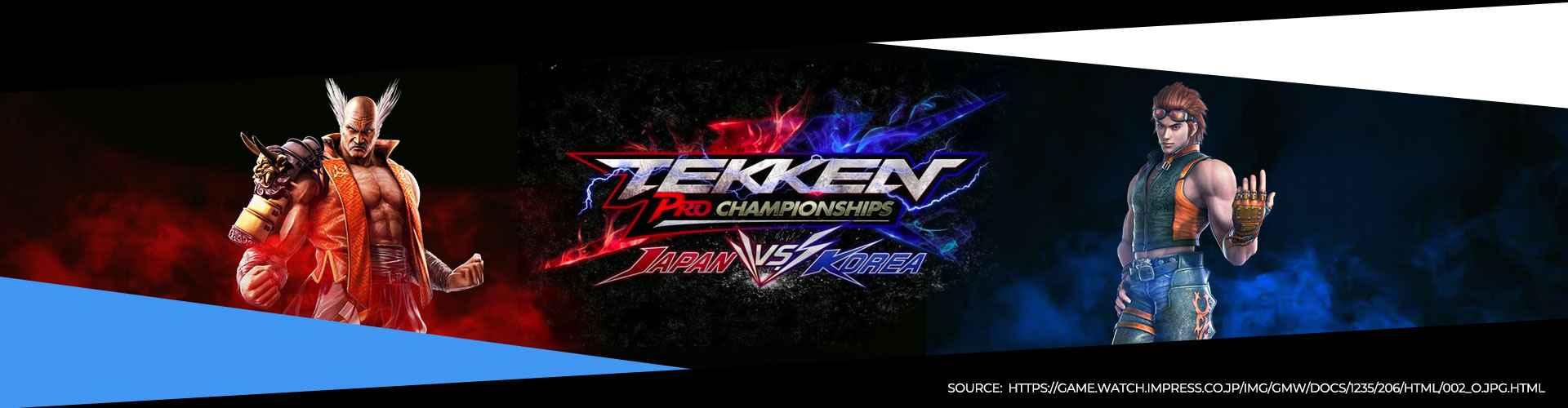 鉄拳プロチャンピオンシップ 日韓対抗戦2020